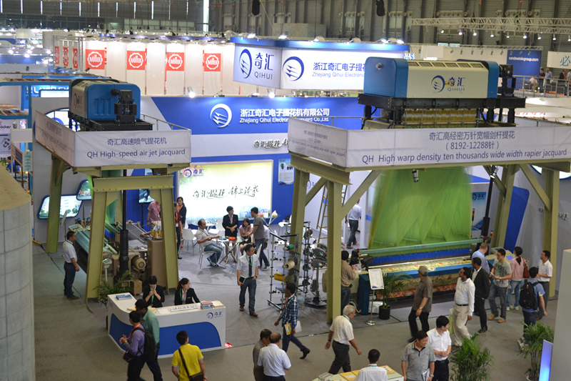 Zhejiang's remit the exhibition electronic jacquard machine co., LTD